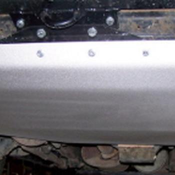 Tank beschermingsplaat Discovery II TD5